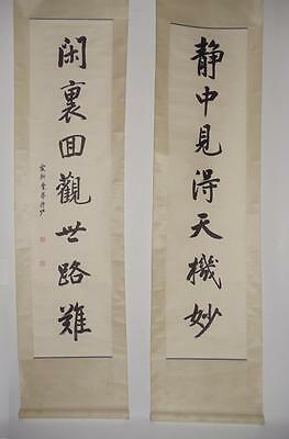 Couplets by Aisin-Gioro (1908-2001) Lot 13