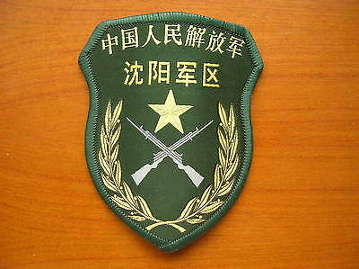 07's series China PLA Army Shenyang Military Region Patch