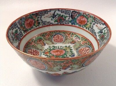 ca. 1850-1899 Antique CHINESE ROSE MEDALLION BOWL Export