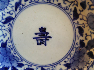 Two Antique Blue and White Asian Items.