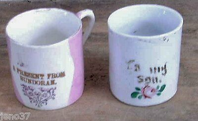 Two Rare Antique Child's Sweet Verse Mugs To My Son and Present from Bundoran