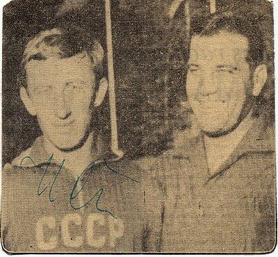 1956 Melbourne Olympic Gold & 1958 FIFA World Cup IGOR NETTO Autograph 1958