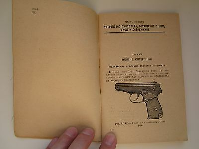 1968 VINTAGE RUSSIAN SOVIET USSR RED ARMY MAKAROV PM PISTOL MILITARY MANUAL BOOK