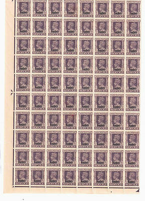 Stamp INDIA Gwalior State KGVI 11/2 As Official issue Service Block of 80 MNH VF