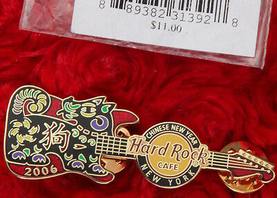 HARD ROCK CAFE NEW YORK CITY CHINESE NEW YEAR-OF THE DOG LE 500 GUITAR PIN 2006