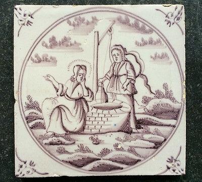 Antique Dutch Delft Tile Biblical Well 18th C. Manganese