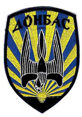 Ukrainian Patch Battalion Donbas Donbass Embroidered Emblem Army of Ukraine
