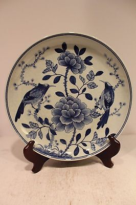 """Vintage 1950's Blue and White Porcelain Plate From Thailand  Bird Motif 12.5"""""""