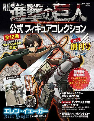 Attack On Titan Shingeki no Kyojin Official Monthly Figure Collection Vol1 Japan