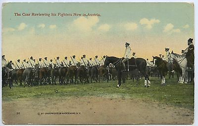 Ww1 1914 Pt Pu Postcard Czar Nicholas Ii Reviews Russian Cavalry Austria L51
