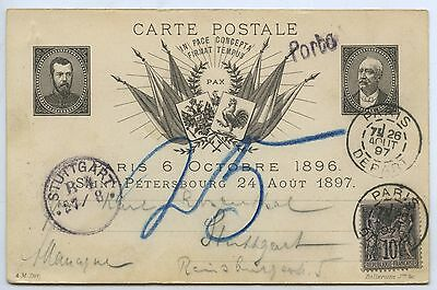 1897 Pt Pu Ub Postcard Royal Goodwill Visit By Czar Nicholas Ii To France L58