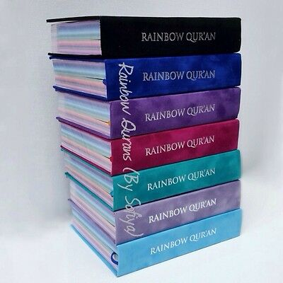 Rainbow Quran Koran Qur'aan CLOSING DOWN SALE !!