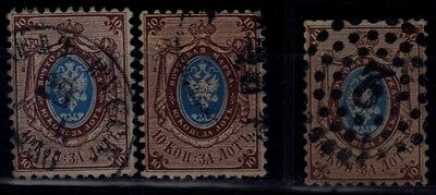 RUSSIA 1865 IMPERIAL STAMP LOT OF 3 STAMPS 10k MI no 15 USED VF!!