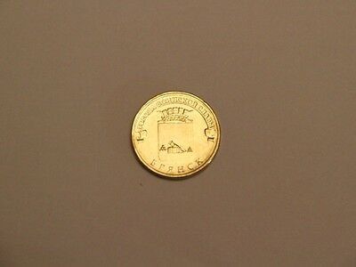 Russian coin 10 roubles 2013 - BRYANSK (Russia, 2013)