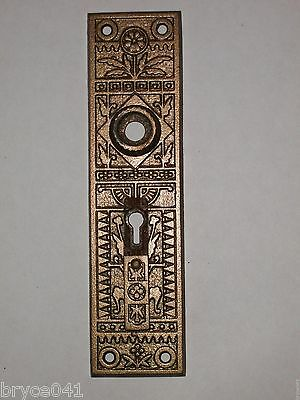 Antique Eastlake Era Entry Door Knobbackplate by Sargent & Co.