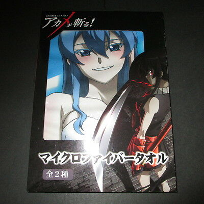 Esdeath Microfiber Towel anime Akame Ga Kill! official