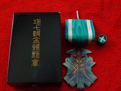 WW2 Japan Japanese Order of 7th class Golden Kite silver navy army F/S WW2