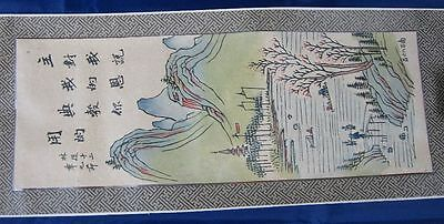 Early 1900's Antique Chinese Colorful Scroll Print Water Color Scene