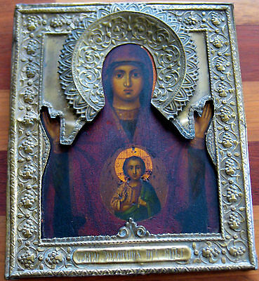 Antique Russian Orthodox Religious Icon Znamenie Lady Of The Sign Brass Riza 19C