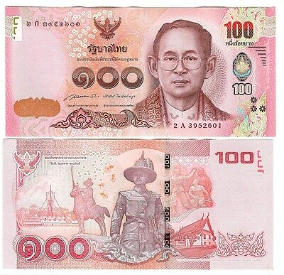 Thailand 100 Baht 2015 New Design Unc P 127