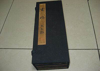 Excellent Chinese Hand Writing calligraphy Four albums By Wu Dacheng吴大澂