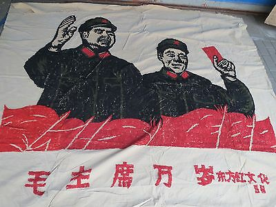 Engaging Artistic Chinese Old Brocade with Chairman Mao Waving His Hand