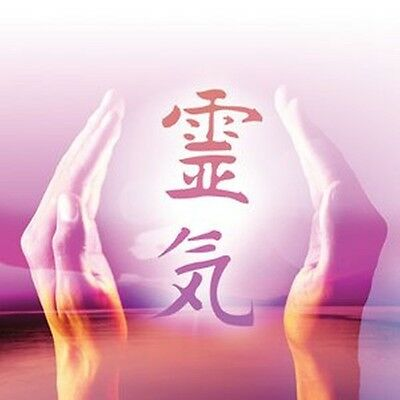 Reiki Healing Music Cd With 3 Minute Bells, Therapy, Meditation,  Relaxation