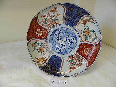 19 th Century Imari Deep Plate Japanese Antique Porcelain