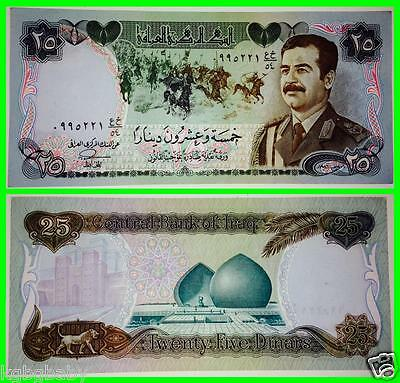 Iraq Saddam Hussein In Uniform Bank Note Very Rare
