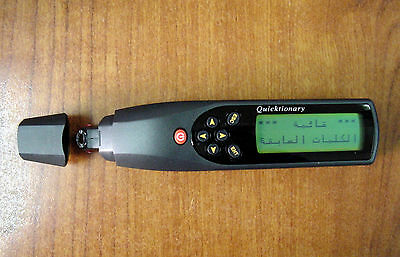 Quicktionary1 Handheld Scanner English to Arabic