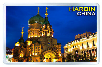 Harbin China Fridge Magnet Souvenir Iman Nevera