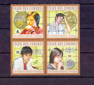 COMORES  STAMP  BLOCK OF 4 TCHINESS CHESS PLAYER SPORTS 2010 MNH.