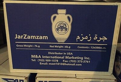 Zam Zam Water from Makkah (500ml Jar)12 pack whole cartoon  ماء زمزم Zamzam