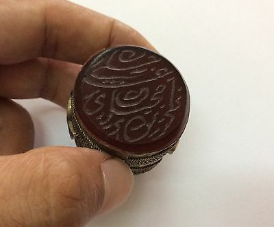 Mens Islamic Ring Afghan Antique Agate Calligraphy Handmade خاتم عقيق احمر منقوش