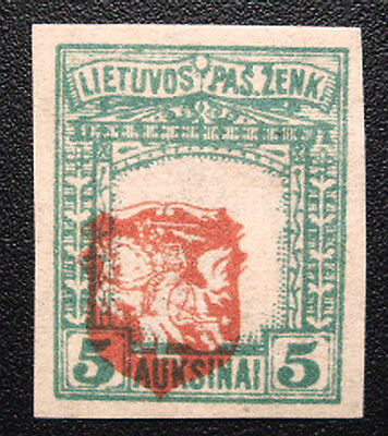 Mint 1919 Lithuania #60 Imperf 4 Big Margins with Major Color Shift Error MH OG