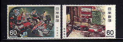 JAPON/JAPAN 1982 MNH SC.1449/1450 Paintings by Maeda and Saeki
