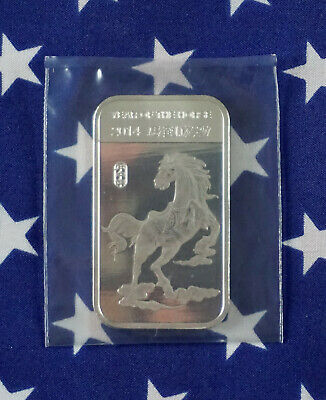 2014 APMEX Year Of The Horse Sealed Troy 1oz .999 Fine Solid Silver Bar Lot 1B