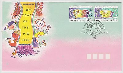 (ICD192) 1995 Christmas Island 2stamps year of the Pig (B)