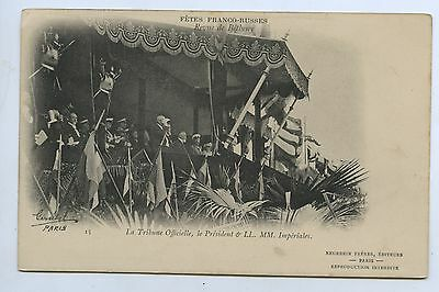 1901 Pt Postcard Franco-Russian Festivities Betheny French President/czar R36
