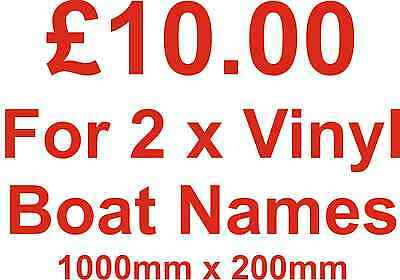 2 x vinyl boat names stickers/decals 1mtr long