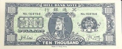 Hell bank note ten thousand - made in Hong Kong approx 100