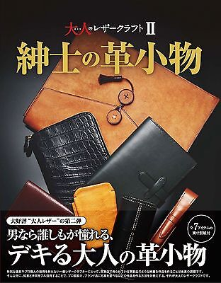 Leathercraft Book Leather ADVANCED LEATHER CRAFT Vol. 2