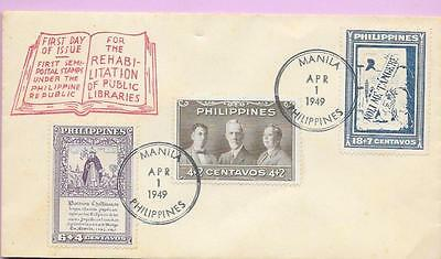 Philippines: Manila 1 Apr 1949 (First Day Of Issue)