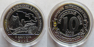 Spitsbergen Token 2008 The conflict in South Ossetia UNC