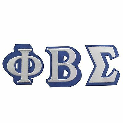 """G519 - Phi Beta Sigma Giant Loose Letter Patches 3 1/2"""""""