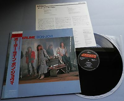 "Bon Jovi - Borderline Japanese 1986 Mercury 12"" with OBI & Insert"