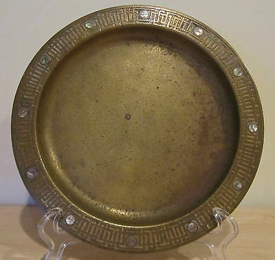 "Tiffany Bronze and Abalone 9"" Plate"