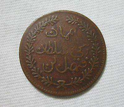 Muscat And Oman. 1/4 Anna, 1897.