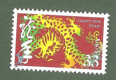 3370 Chinese New Year (Dragon) US Single Mint/nh (Free Shipping)