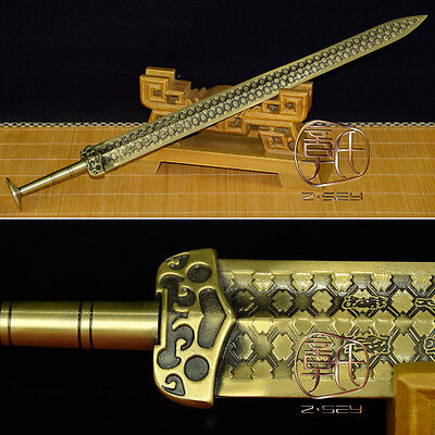 Handmade China sword - king goujian sword